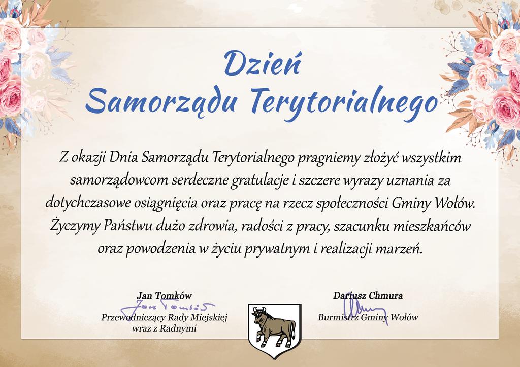 Dzień-Samorządu-Terytorialnego-Sammorządowca.png